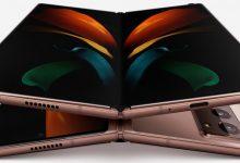 صورة الإعلان رسميًا عن الهاتف Galaxy Z Fold 2، ويأتي مع شاشات أكبر وبمعالج أفضل