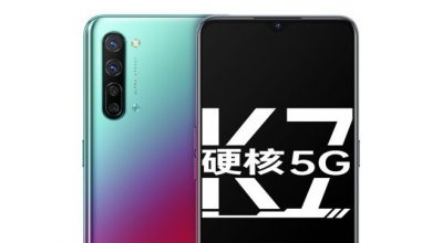 Photo of الإعلان رسميًا عن الهاتف Oppo K7 5G مع المعالج SD765G وكاميرا أساسية بدقة 48MP