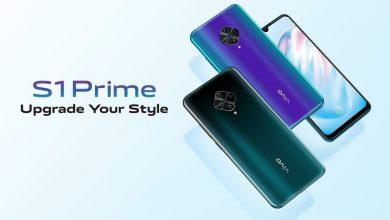 Photo of الإعلان رسميًا عن الهاتف Vivo S1 Prime مع المعالج SD665، وأربع كاميرات في الخلف