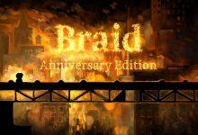 صورة الكشف رسمياً عن نسخة Braid Anniversary Edition لأجهزة الجيل القادم