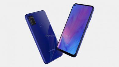 صورة الهاتف Galaxy M51 سيصل مع بطارية بسعة 7000mAh، والمعالج SD730