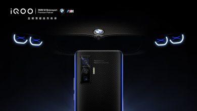 Photo of الهاتف Vivo iQOO 5 BMW Edition يظهر في ملصق رسمي مع ثلاث كاميرات في الخلف