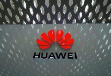 صورة الولايات المتحدة الأمريكية تفرض الحظر على 38 شركة مرتبطة بـ Huawei حاولت الإلتفاف حول الحظر