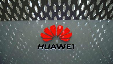 IFA-2019-Huawei --