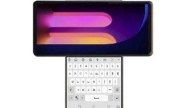 صورة تسريب معايير هاتف LG Wing ذو الشاشة المزدوجة: هل الإطلاق وشيك؟