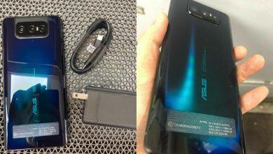 صورة تم الكشف عن Asus Zenfone 7 في الصور العملية
