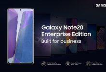 Photo of سامسونج تُعلن رسميًا عن نسخ الشركات من الجهازين Galaxy Note 20 و Galaxy Tab S7