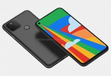 صورة صور الهاتف Google Pixel 5 تكشف لنا عن تصميم مشابه لتصميم Google Pixel 4a