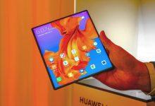 Photo of ظهور معلومات جديدة حول الشاشة القابلة للطي للهاتف Huawei Mate X2