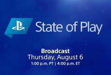 صورة عاجل: سوني تعلن رسمياً عن فقرة State of Play قادمة في 6 أغسطس!