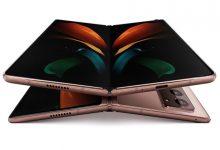 صورة مسؤول Samsung Galaxy Z Fold 2 بتصميم محسّن كثيرًا