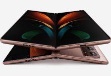 صورة هذا هو Samsung Galaxy Fold 2 في كل مجد الذهب الوردي