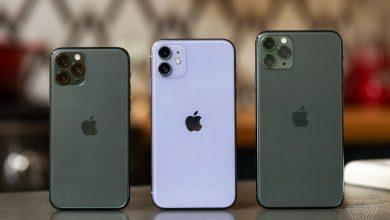 صورة iPhone 11 و iPhone SE 2020 و iPhone XR ستفتقر بدورها للشاحن والسماعات في العلبة