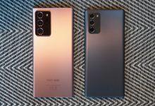 صورة يجلب Samsung Galaxy Note 20 و Ultra 5G إلى النطاق الرئيسي