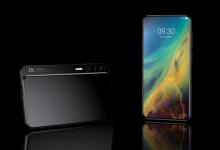 صورة يدعي ZTE Axon A20 أنه أول هاتف مزود بكاميرا تحت الشاشة يتم طرحه في السوق