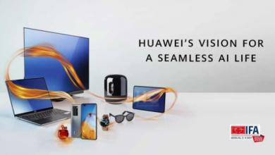 حدث Huawei IFA سيُعقد في 3 سبتمبر