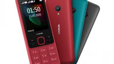 إطلاق هاتفي Nokia 125 و Nokia 150 في الهند