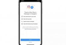 الفيس بوك تبدأ في دمج محادثات تطبيقات الماسنجر والإنستقرام