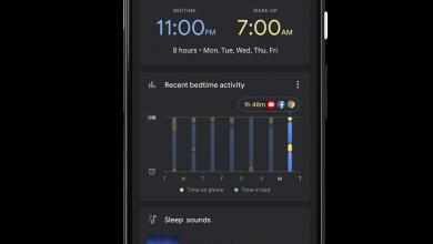 صورة جوجل تطلق ميزة Bedtime wellness لجميع أجهزة الأندوريد