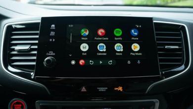 صورة إعلان تشويقي من جوجل يكشف عن تطبيقات من جهات خارجية على منصة Android Auto