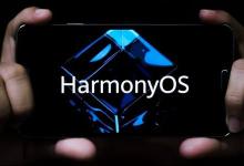 هواوي بدأت العمل لإطلاق أول هاتف بنظام تشغيل Harmony OS قريباً