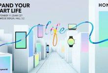 """صورة Honor ستأتي لمعرض IFA 2020، وستكشف عن عدة منتجات ستجعل """" حياتك أكثر ذكاءً """""""
