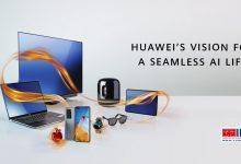 صورة Huawei تُعلن عن موعد إنعقاد مؤتمرها في الصحفي في معرض IFA 2020، ونرى معالجها الرائد على الأرجح