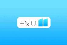 صورة هواوي تخطط لدفع تحديث واجهة EMUI 11 لعدد 250 مليون مستخدم هذا العام