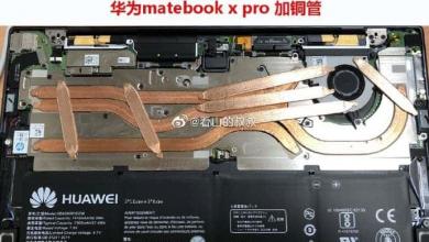 صورة الإصدار القادم من جهاز MateBook X يقدم من هواوي بنظام تبريد لا يتضمن مروحة