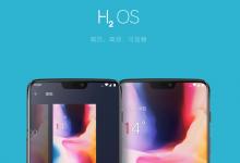 Photo of وان بلس تستعد للإعلان عن Hydrogen OS 11 في حدث يعقد في 11 من أغسطس