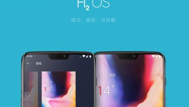 وان بلس تستعد للإعلان عن Hydrogen OS 11 في حدث يعقد في 11 من أغسطس