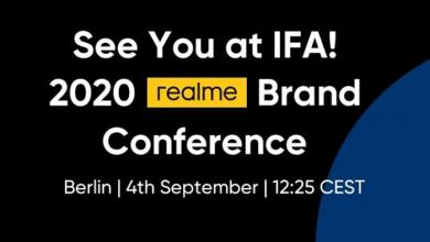 صورة Realme تؤكد على عقد مؤتمرها في فعاليات IFA 2020 يوم 4 من سبتمبر