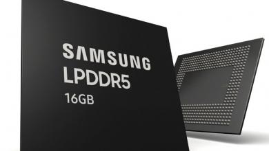 سامسونج تبدأ الإنتاج الضخم لذاكرة LPDDR5 بسعة 16 جيجا بايت ودقة تصنيع 10 نانومتر