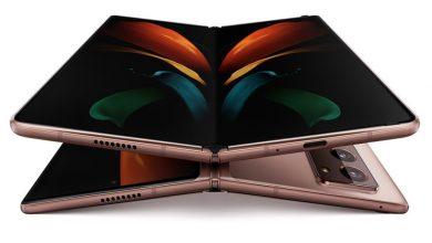 صورة Samsung Galaxy Fold Lite: تاريخ الإصدار والشائعات والمواصفات والسعر