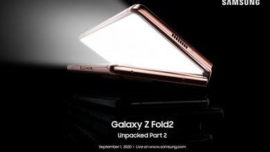 صورة Samsung Unpacked الجزء 2: كيفية مشاهدة كشف النقاب عن Galaxy Z Fold 2 بالكامل
