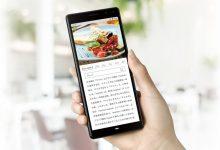 صورة Sony تُطلق الهاتف Xperia 8 Lite مع كاميرتين في الخلف وتصميم مألوف