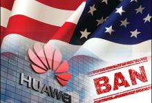 صورة الولايات المتحدة تعلن عن حظر عدد 38 شركة أخرى تابعة لهواوي