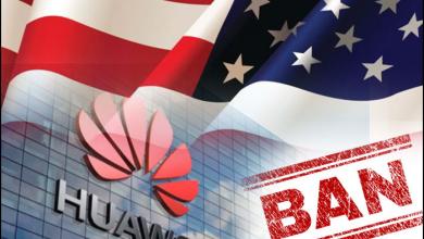 الولايات المتحدة تعلن عن حظر عدد 38 شركة أخرى تابعة لهواوي