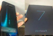 صور مسربة تؤكد وجود إعداد كاميرا ثلاثي بهاتف ASUS Zenfone 7