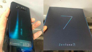 صورة صور مسربة تؤكد وجود إعداد كاميرا ثلاثي بهاتف ASUS Zenfone 7