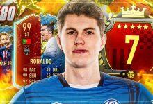 صورة أحد اللاعبين الأكثر أحترافاً في FIFA: لن أشتري نقاطاً في FIFA 21 !
