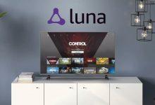 """صورة أمازون تغزو عالم اللعب السحابي بخدمة """"Luna"""" لمنافسة Stadia و XCloud!!"""