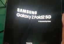 صورة أول الصور الحية لهاتف سامسونج القابل للطي Galaxy Z Fold 2