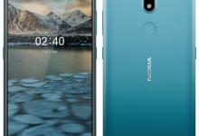 صورة أول الصور المسربة لهاتف Nokia 2.4 بمستشعر للبصمة في الجهة الخلفية