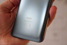 صورة إطلاق Poco X3 NFC: كيف تشاهد عبر الإنترنت وماذا تتوقع