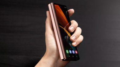 صورة إطلاق Samsung Galaxy Z Fold 2 رسميًا