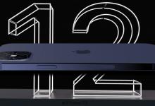 صورة ابل تدعم هاتف iPhone 12 Pro Max فقط بميزة الإتصال بشبكات mmWave 5G