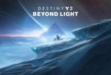 صورة استعد لتحميل Destiny 2 كلها من جديد عندما تصدر توسعة Beyond Light!