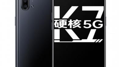 صورة الإعلان الرسمي عن هاتف Oppo K7 5G بمعالج Snapdragon 765G وكاميرة رباعية