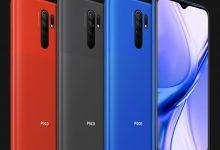 صورة الإعلان الرسمي عن هاتف POCO M2 بقدرة بطارية 5000 mAh وسعر 150 دولار